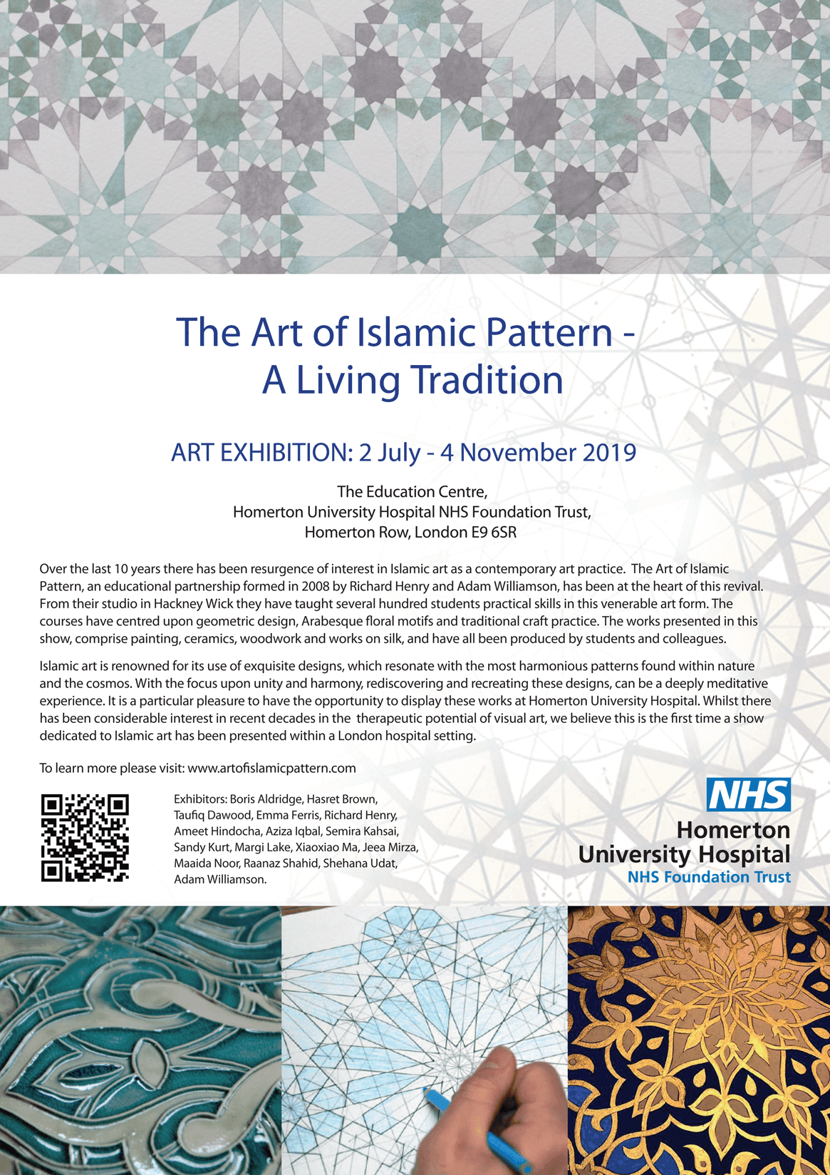 Hom Islamic art panel A5 with QR CODE